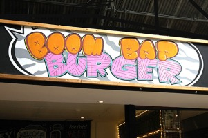 BoomBap1.jpg